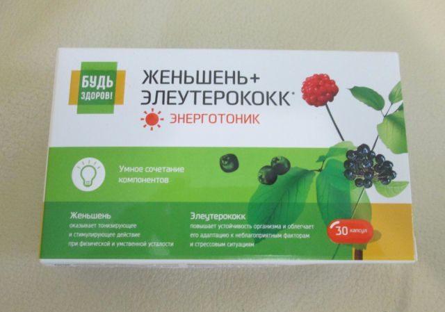 Эти препараты имеют уникальное действие – они помогают лучше приспособиться к негативным воздействиям (жаре, жажде, физической нагрузке, голоду, радиации и так далее)