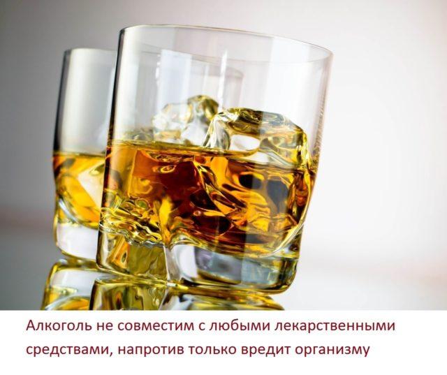 Спиртное воздействует на почки, то есть усиливает мочеиспускание, увеличивая выделение К из тела