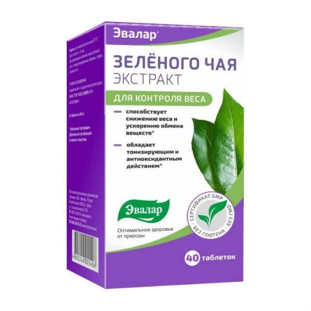 Подавляющее большинство жиросжигающих комплексов содержат в себе экстракты зеленого чая