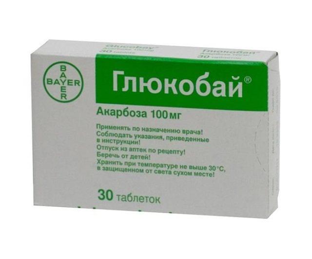 Если не можете себе отказать в сладостях и выпечке, перед очередной дозой углеводов съешьте одну-две таблетки Акарбозы