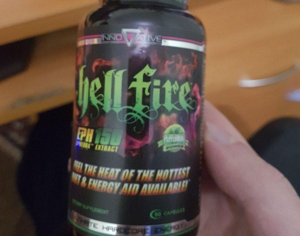 Жиросжигатель HellFire