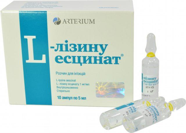 Задача эсцина – снизить действие лизосомальных гидролаз