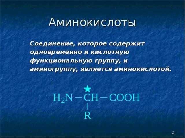 Правильный рацион – это основа здоровья и крепкого духа для любого человека